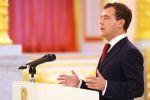 Встреча медалистов образовательных олимпиад с Медведевым