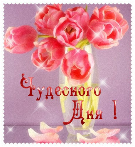 http://metodisty.ru/user_upload/11_2013/1385057846.jpg