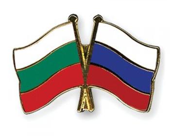 Как будут сотрудничать русисты РФ и Болгарии?