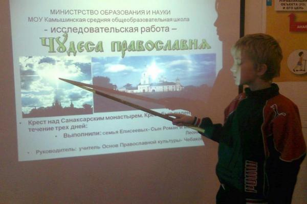 Российских школьников могут обязать учить православную культуру