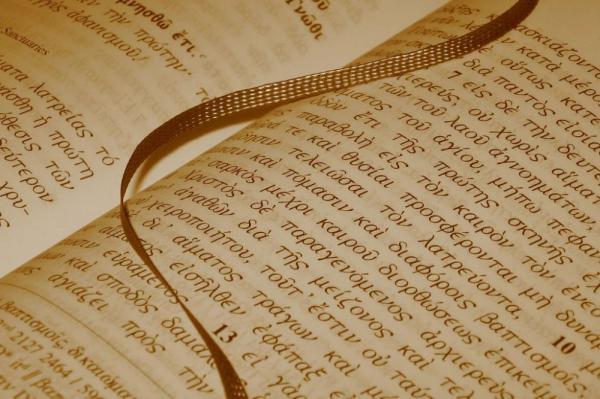 Греческий язык включат в список школьных предметов