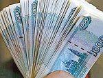 Сведловская область: социальные выплаты молодым педагогам