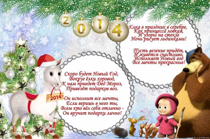 Конкурсы с открытками на новый год