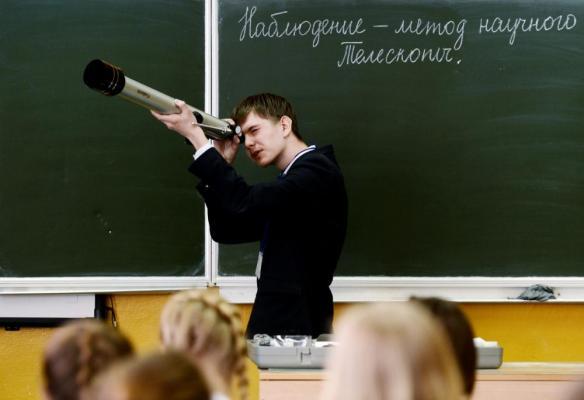 Учёные из Пулковской обсерватории могут стать учителями астрономии в петербургских школах