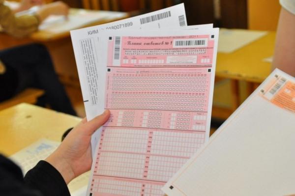 На сайте Рособрнадзора появилось обновлённое расписание госэкзаменов в старших классах