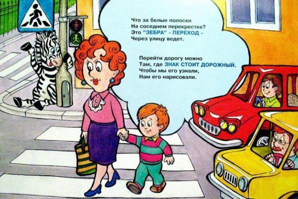 В Вологде для младших школьников ввели добровольный экзамен по правилам дорожного движения