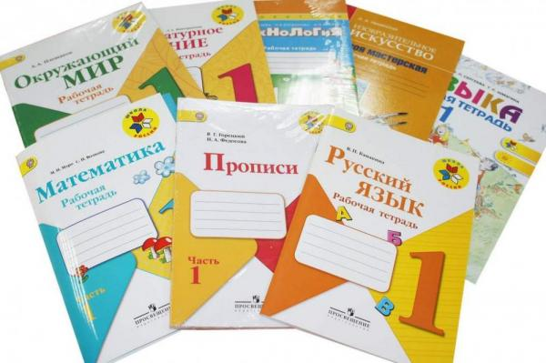 Депутаты Томской области предложили закрепить покупку контурных карт и рабочих тетрадей за родителями