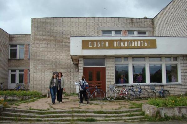 В Прикамье молодым учителям дадут по миллиону на жилье за согласие работать на селе