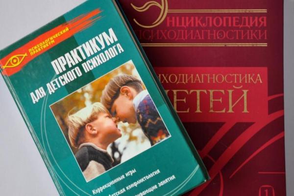 О дружбе и первой любви школьникам будут рассказывать на уроках психологии