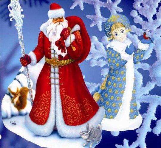 Как лучше пригласить Деда Мороза