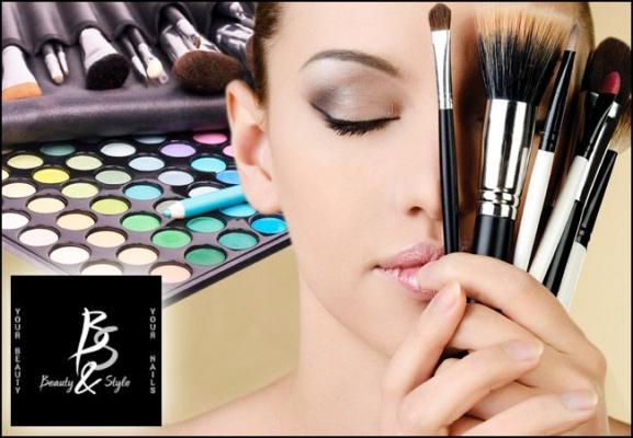 Продукты современной косметики